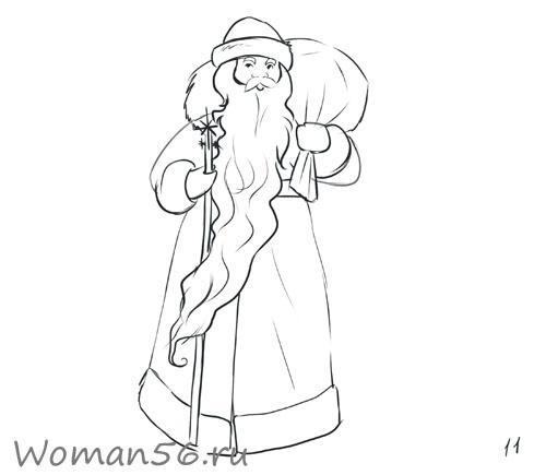 Рисуем Деда Мороза на Новый Год - шаг 11