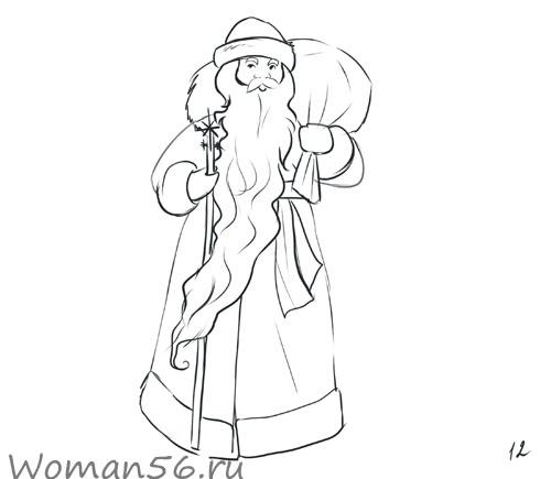 Рисуем Деда Мороза на Новый Год - шаг 12