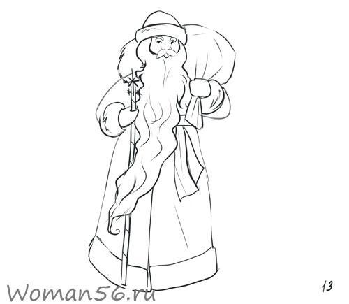 Рисуем Деда Мороза на Новый Год - шаг 13
