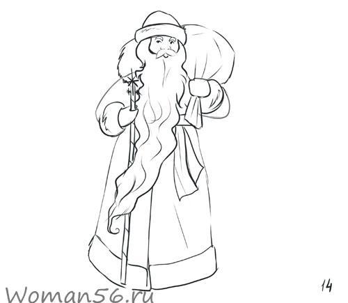 Рисуем Деда Мороза на Новый Год - шаг 14