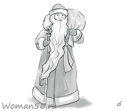 Рисуем Деда Мороза на Новый Год - шаг 15