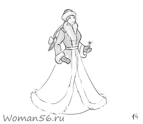 Рисуем снегурочку - фото 14