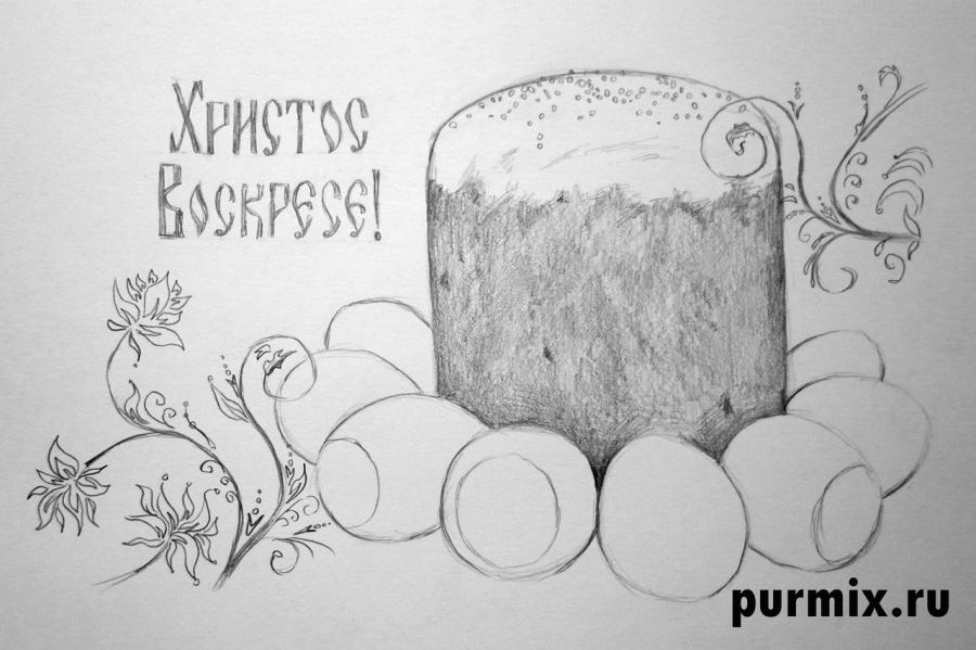 Рисуем пасху с яйцами - шаг 4