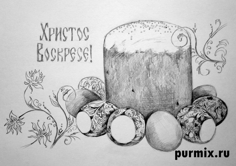 Рисуем открытку с пасхальным куличом на Пасху