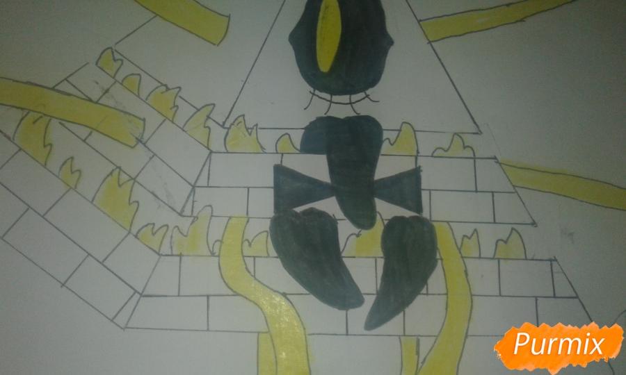 Рисуем Билла Шифра во время Странногеддона из Гравити Фолз - шаг 12