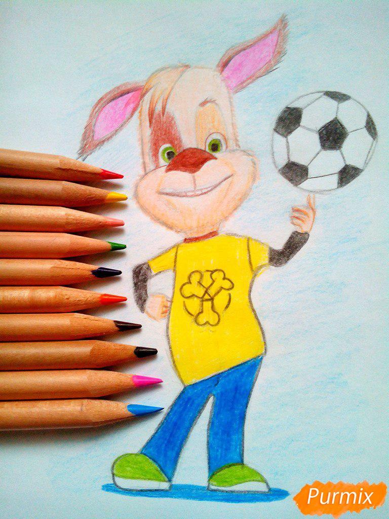 Как нарисовать Дружка из мультсереала Барбоскины цветными карандашом поэтапно