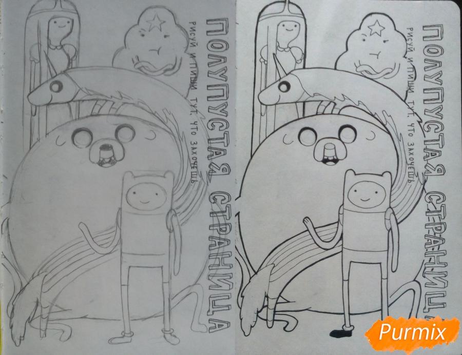 Время приключений: Финн, Джейк, Принцесса Бубльгум, Пупырка, Леди Ливнерог - шаг 8