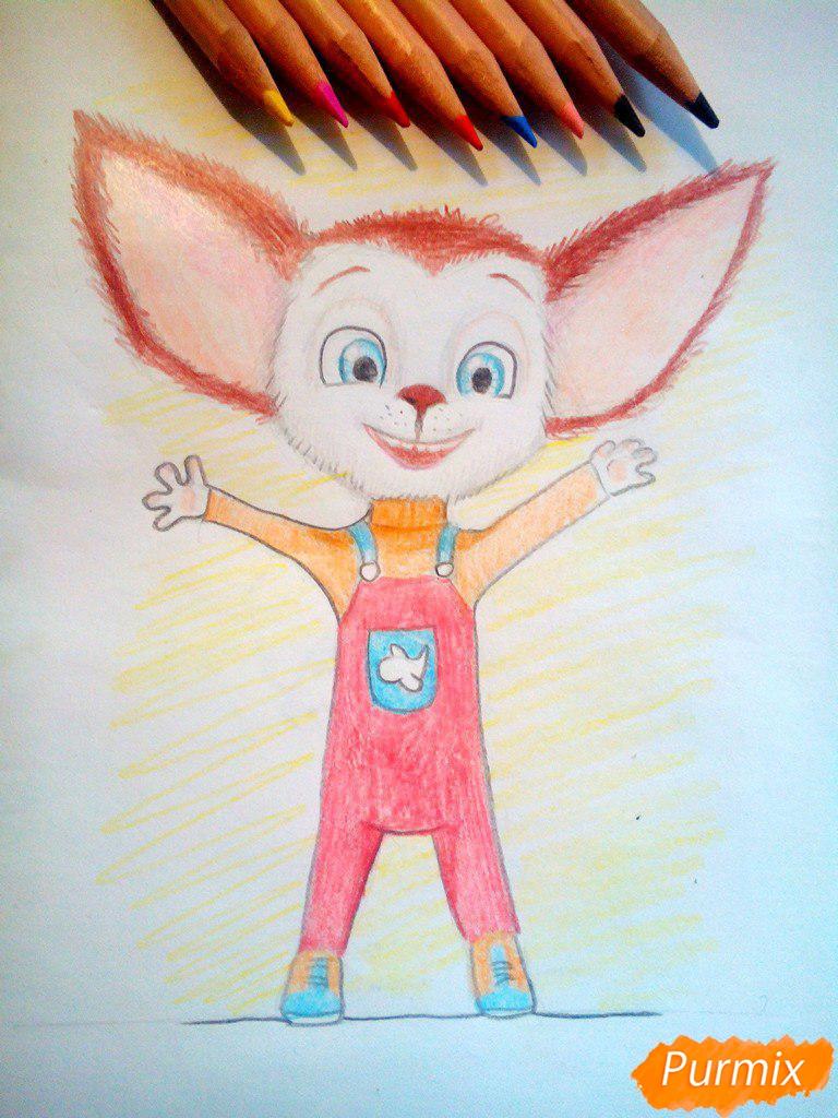 Как нарисовать Малыша из мультфильма Барбоскины цветными карандашами поэтапно