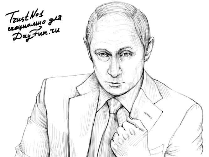 Рисуем Путина