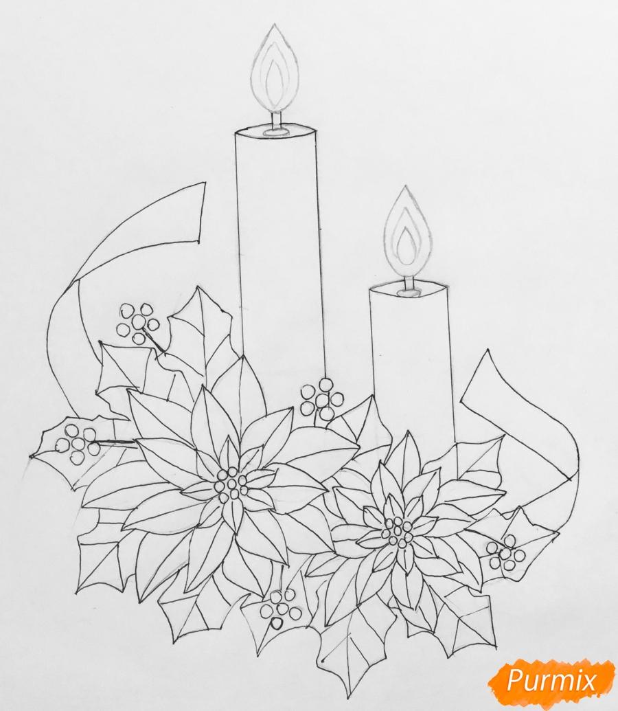 Рисуем две красные новогодние свечи с красными цветочками и клюквой на листочках - фото 7
