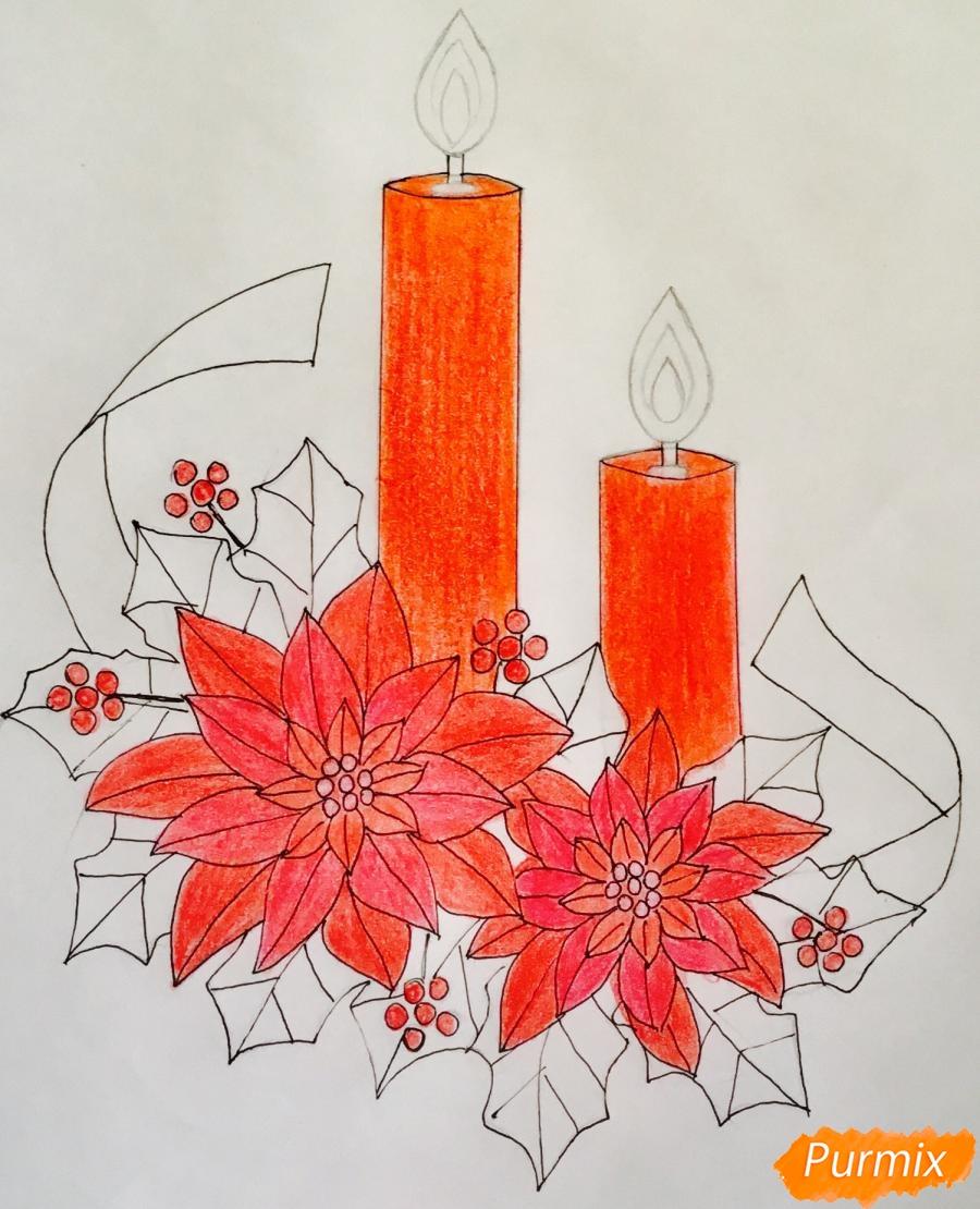 Рисуем две красные новогодние свечи с красными цветочками и клюквой на листочках - фото 9