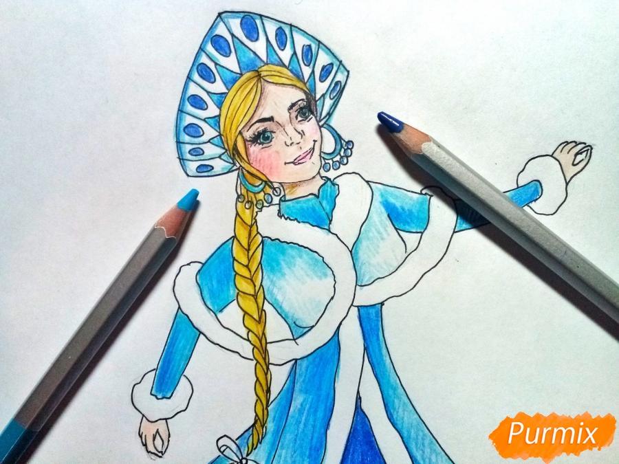 Рисуем лицо Снегурочки - фото 9