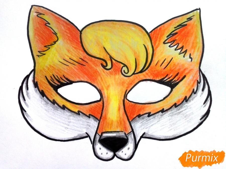 Рисуем маску лисицы на новый год - фото 8