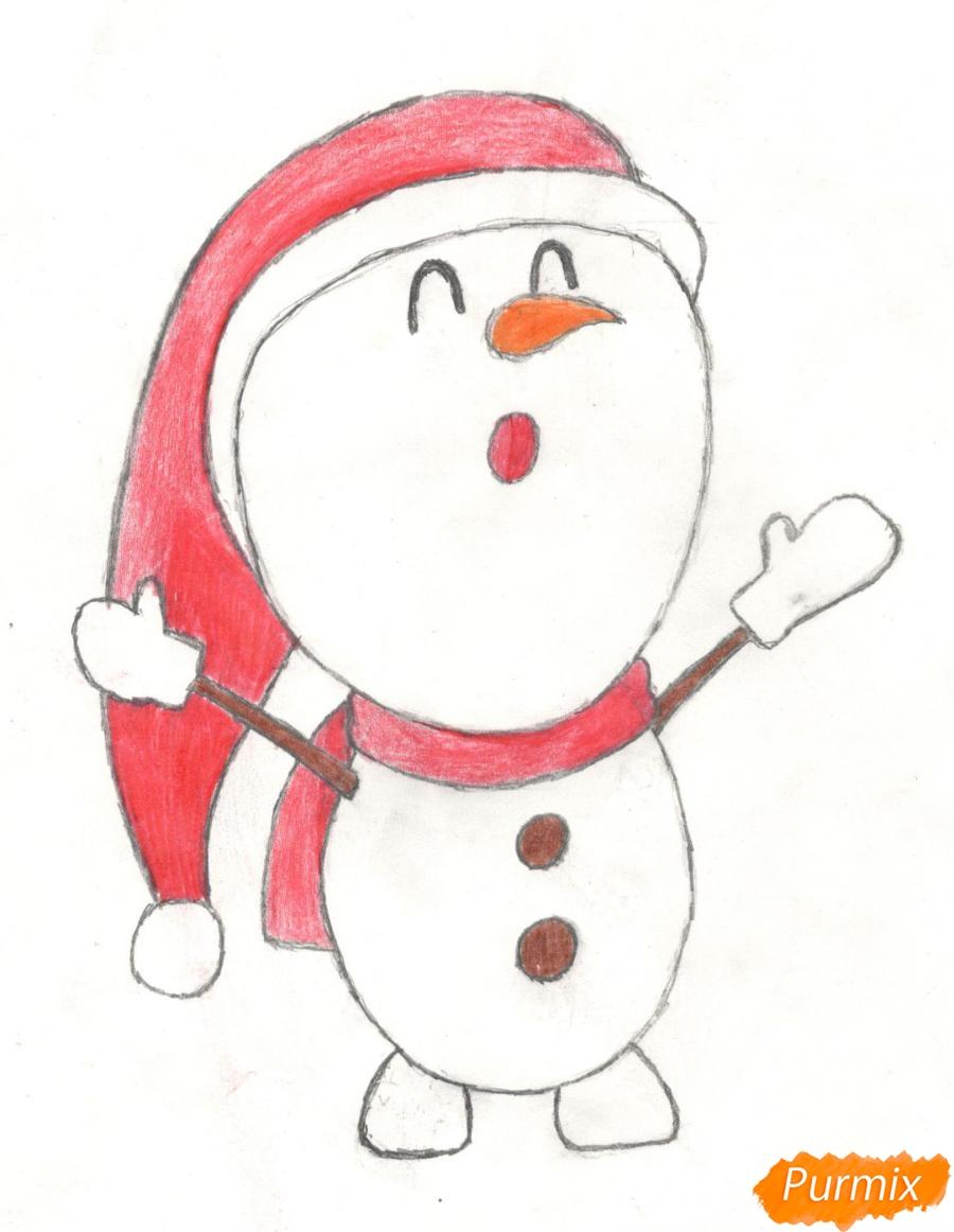 Рисуем милого поющего крошку снеговика - шаг 9