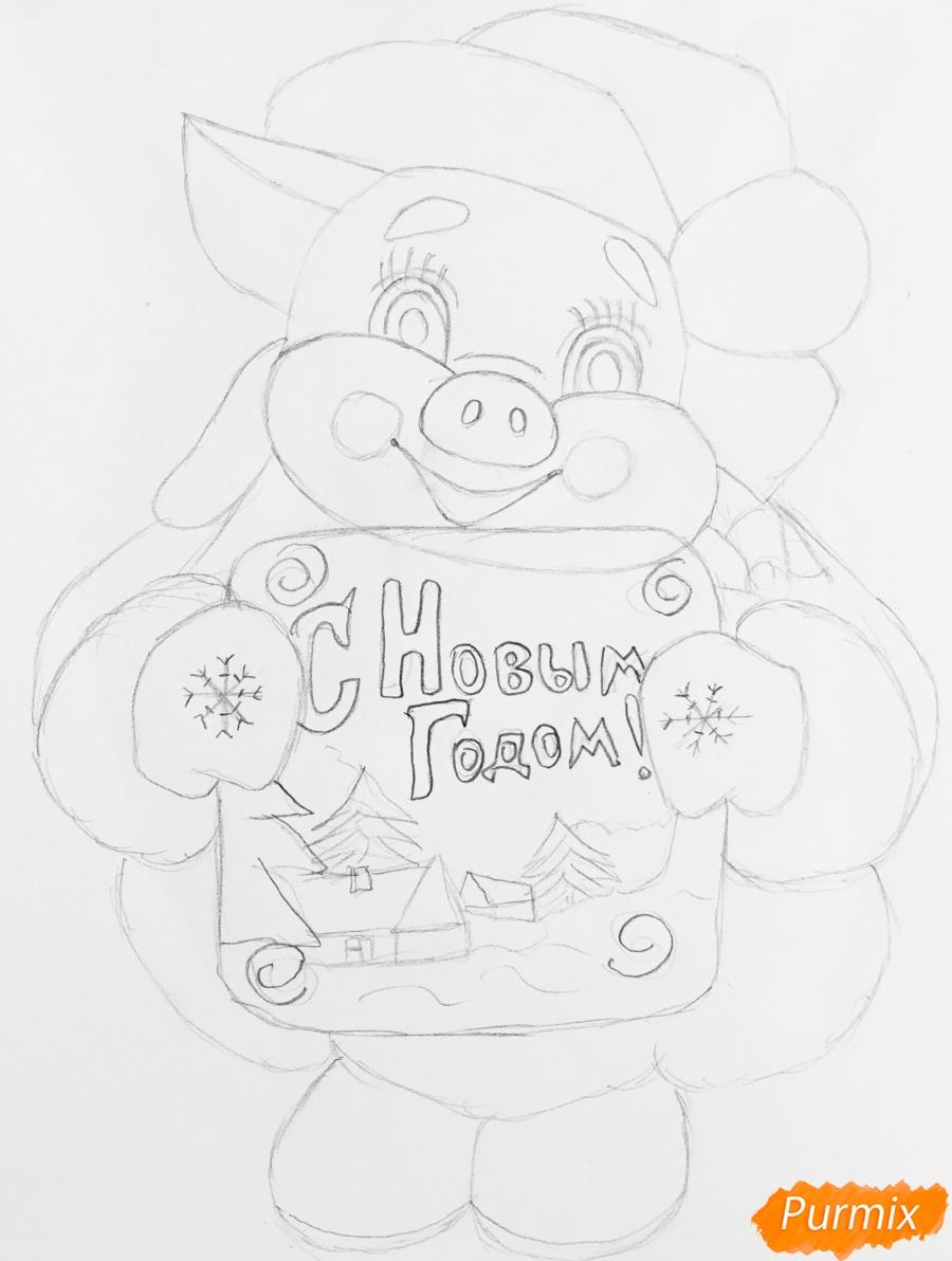 Рисуем милую новогоднюю свинку с открыт - шаг 5