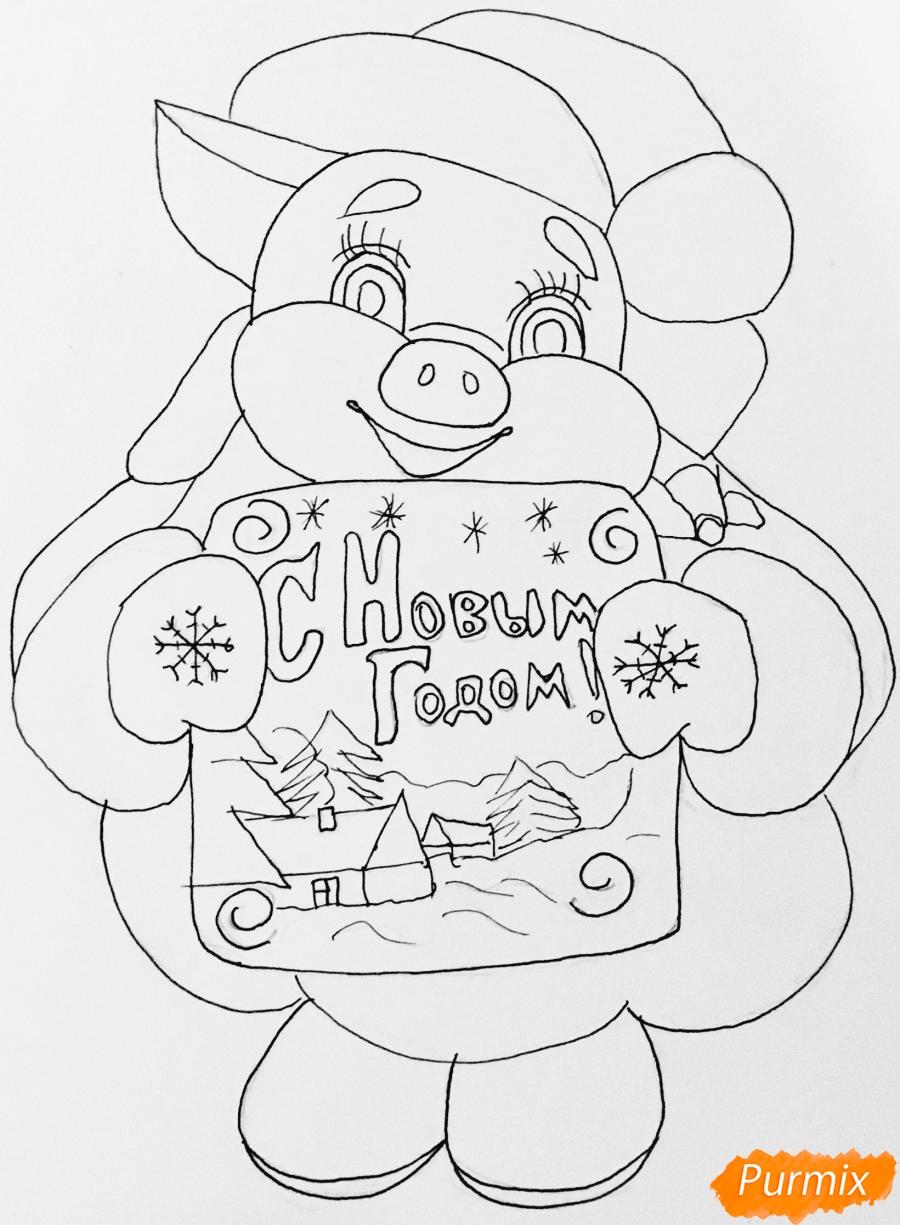 Рисуем милую новогоднюю свинку с открыт - шаг 6