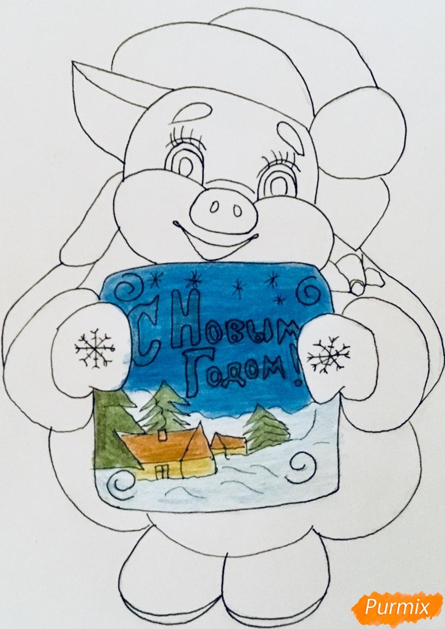 Рисуем милую новогоднюю свинку с открыт - шаг 7