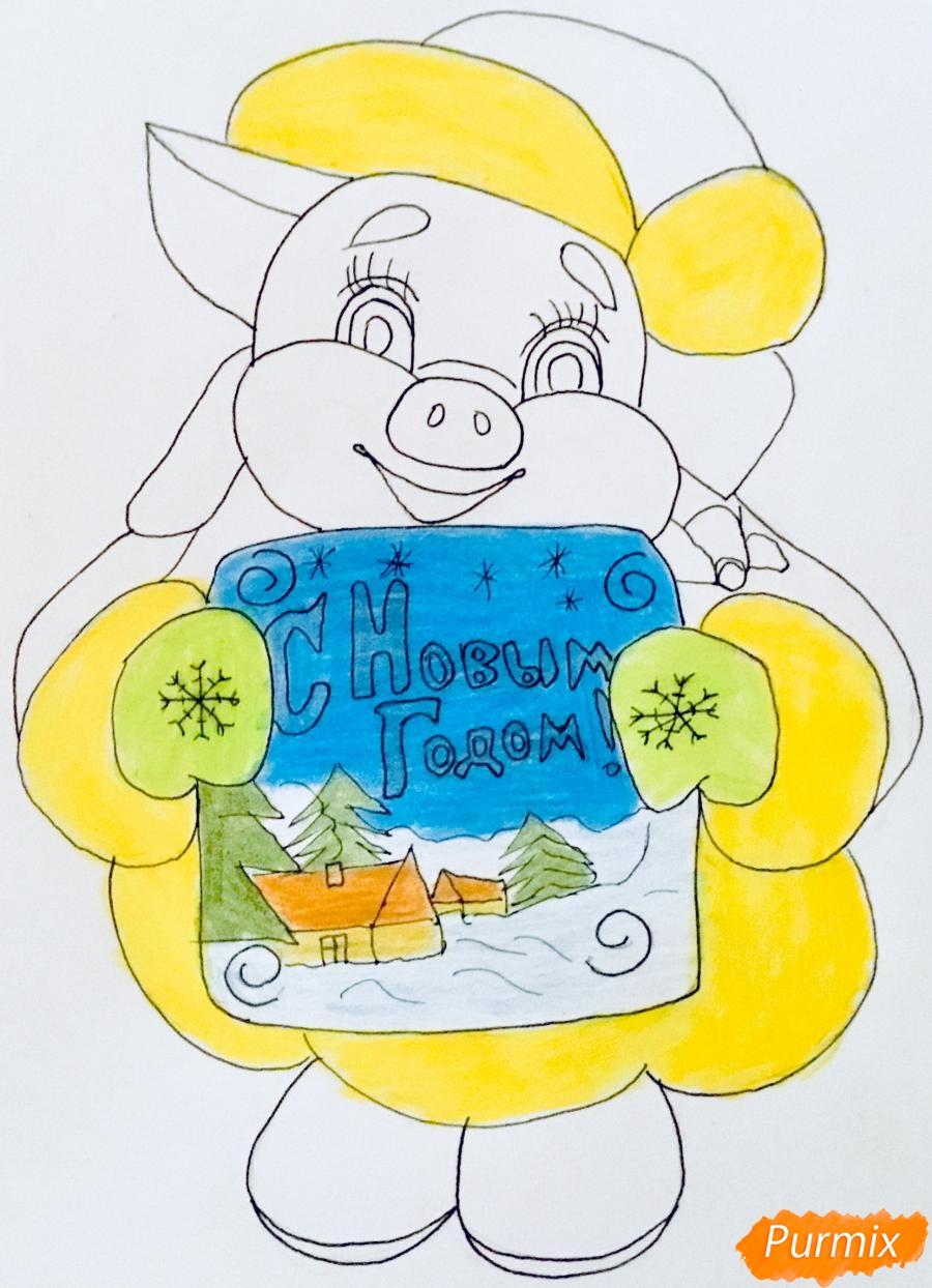 Рисуем милую новогоднюю свинку с открыт - шаг 8