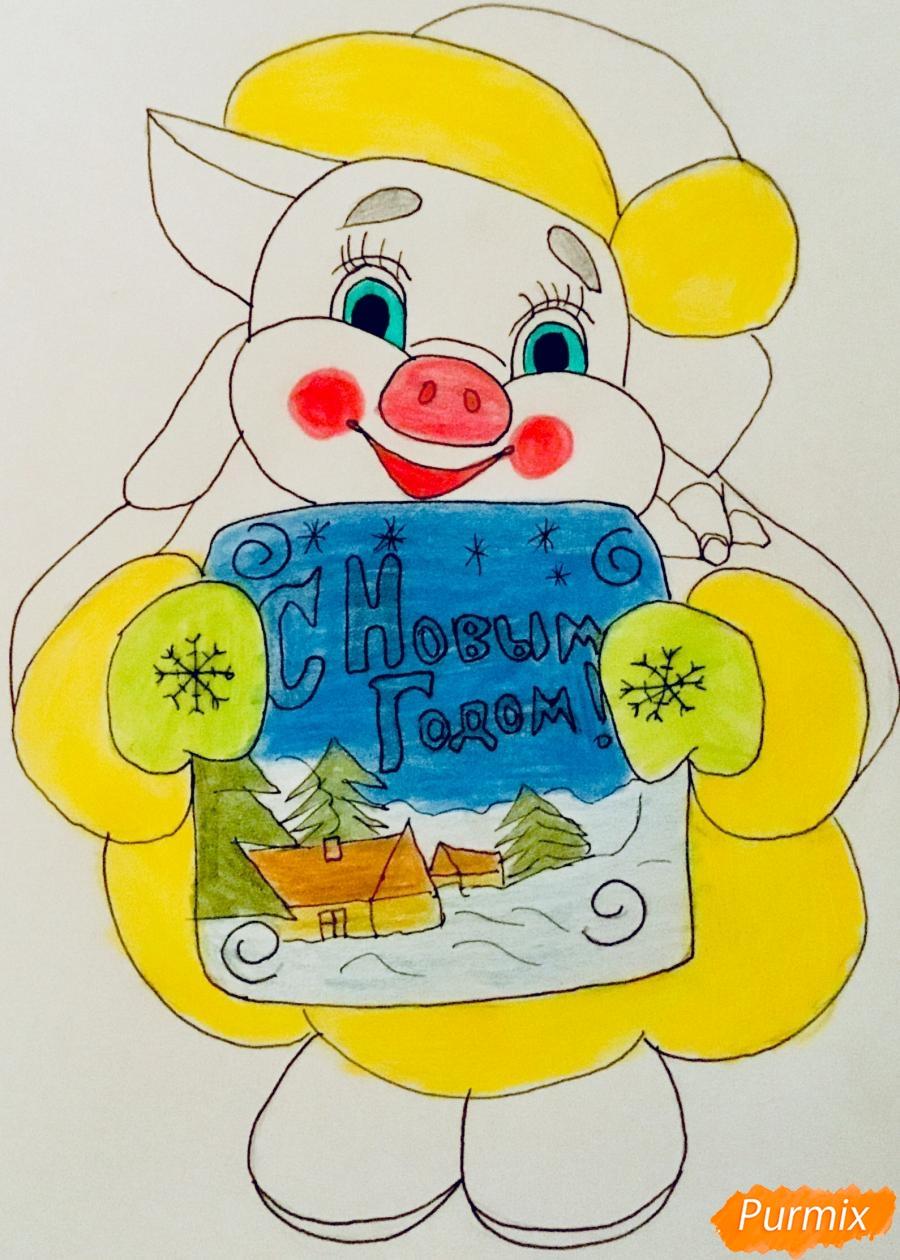Рисуем милую новогоднюю свинку с открыт - шаг 9