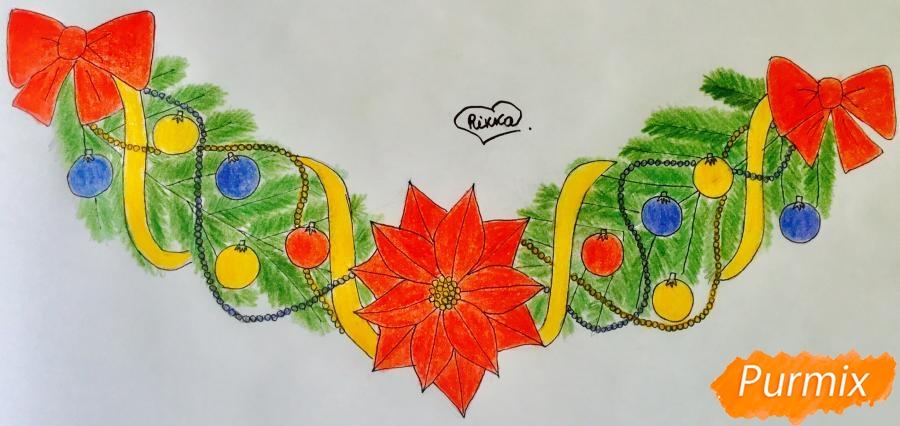 Рисуем новогоднюю гирлянду с красным цветочком и игрушками - шаг 9