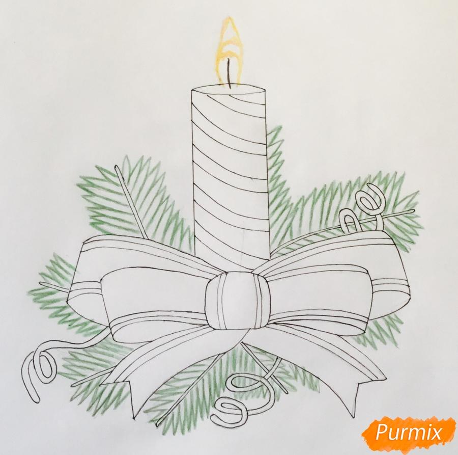 Рисуем красную новогоднюю свечу - шаг 6