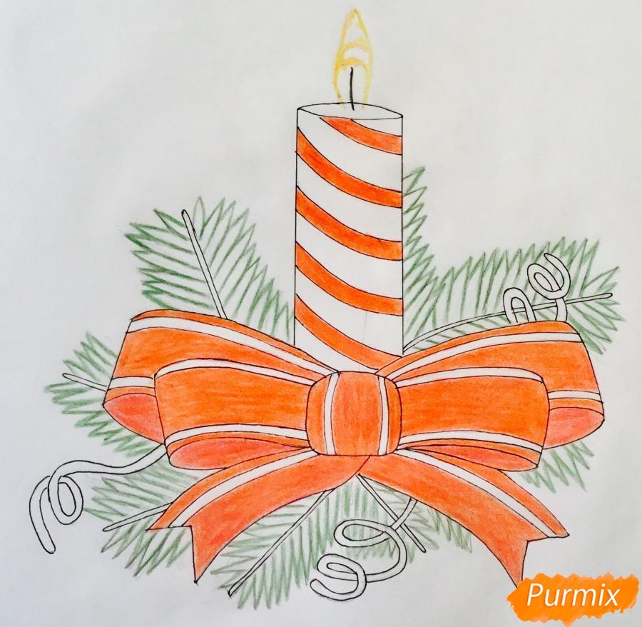 Рисуем красную новогоднюю свечу - шаг 7