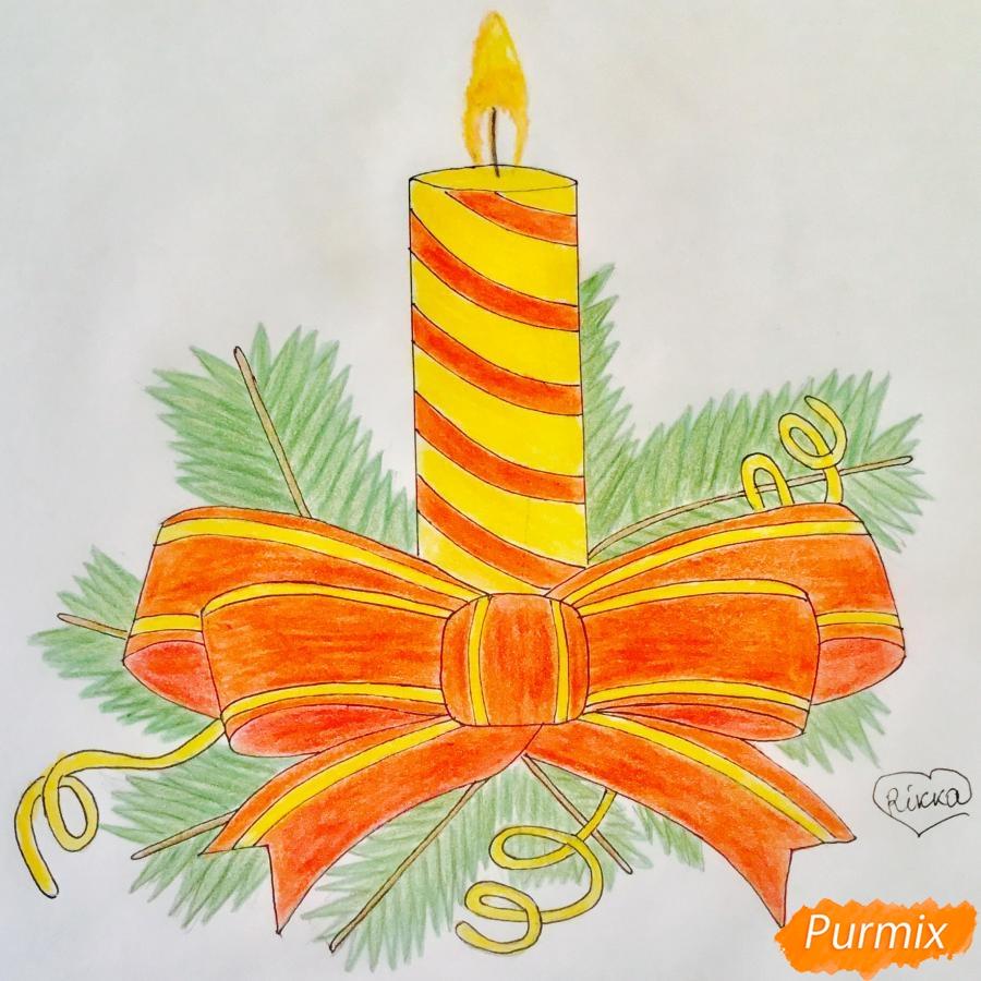 Рисуем красную новогоднюю свечу - фото 9