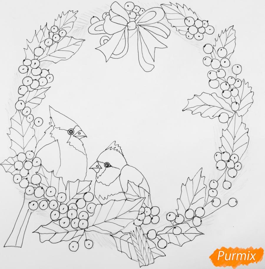 Рисуем рождественский венок с клюквой и двумя птичками - шаг 6