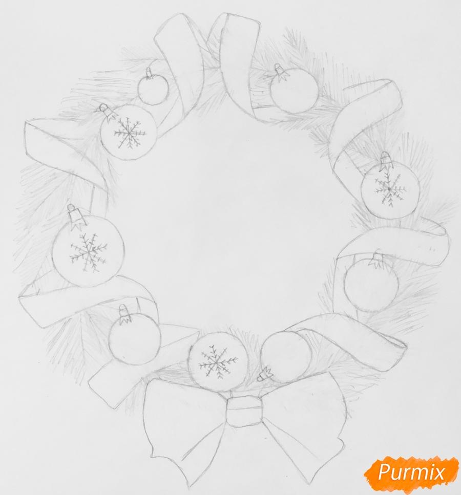 Рисуем рождественский венок с ленточками и новогодними игрушками - шаг 5