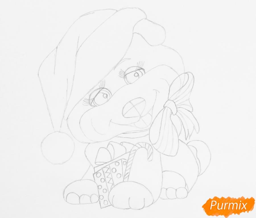 Рисуем серенького милого новогоднего щеночка в шапочке и с подарком - шаг 5