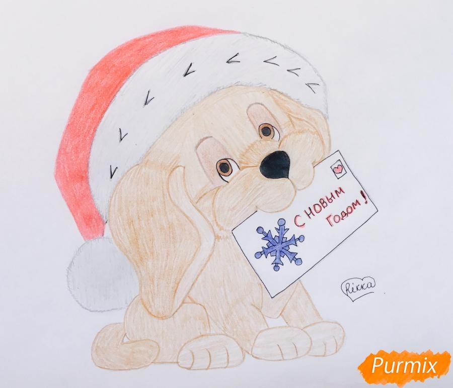 Рисуем щеночка с открыткой с надписью С Новым Годом - шаг 10