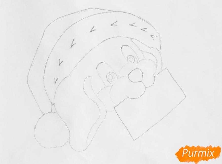 Рисуем щеночка с открыткой с надписью С Новым Годом - шаг 4
