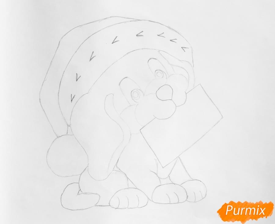 Рисуем щеночка с открыткой с надписью С Новым Годом - шаг 5