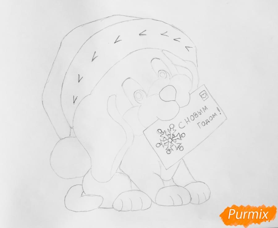 Рисуем щеночка с открыткой с надписью С Новым Годом - шаг 6