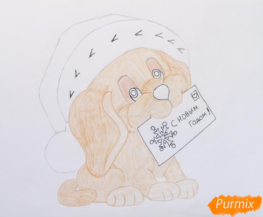 Рисуем щеночка с открыткой с надписью С Новым Годом - шаг 8