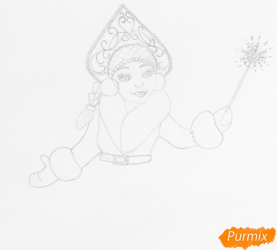Рисуем снегурочку с волшебной палочкой в руке карандашами - шаг 5