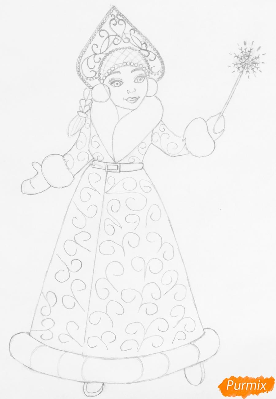 Рисуем снегурочку с волшебной палочкой в руке карандашами - шаг 7