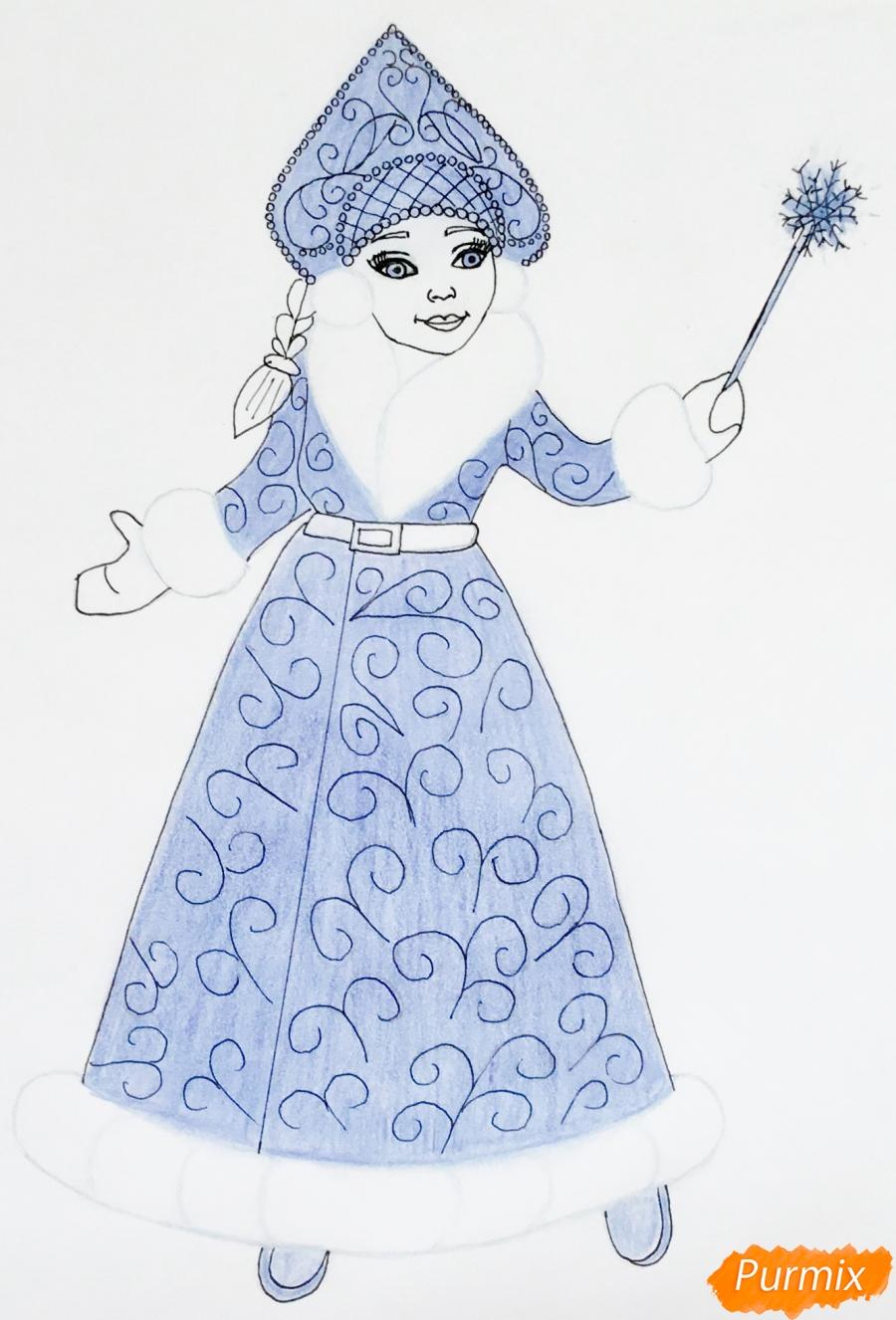 Рисуем снегурочку с волшебной палочкой в руке карандашами - шаг 9