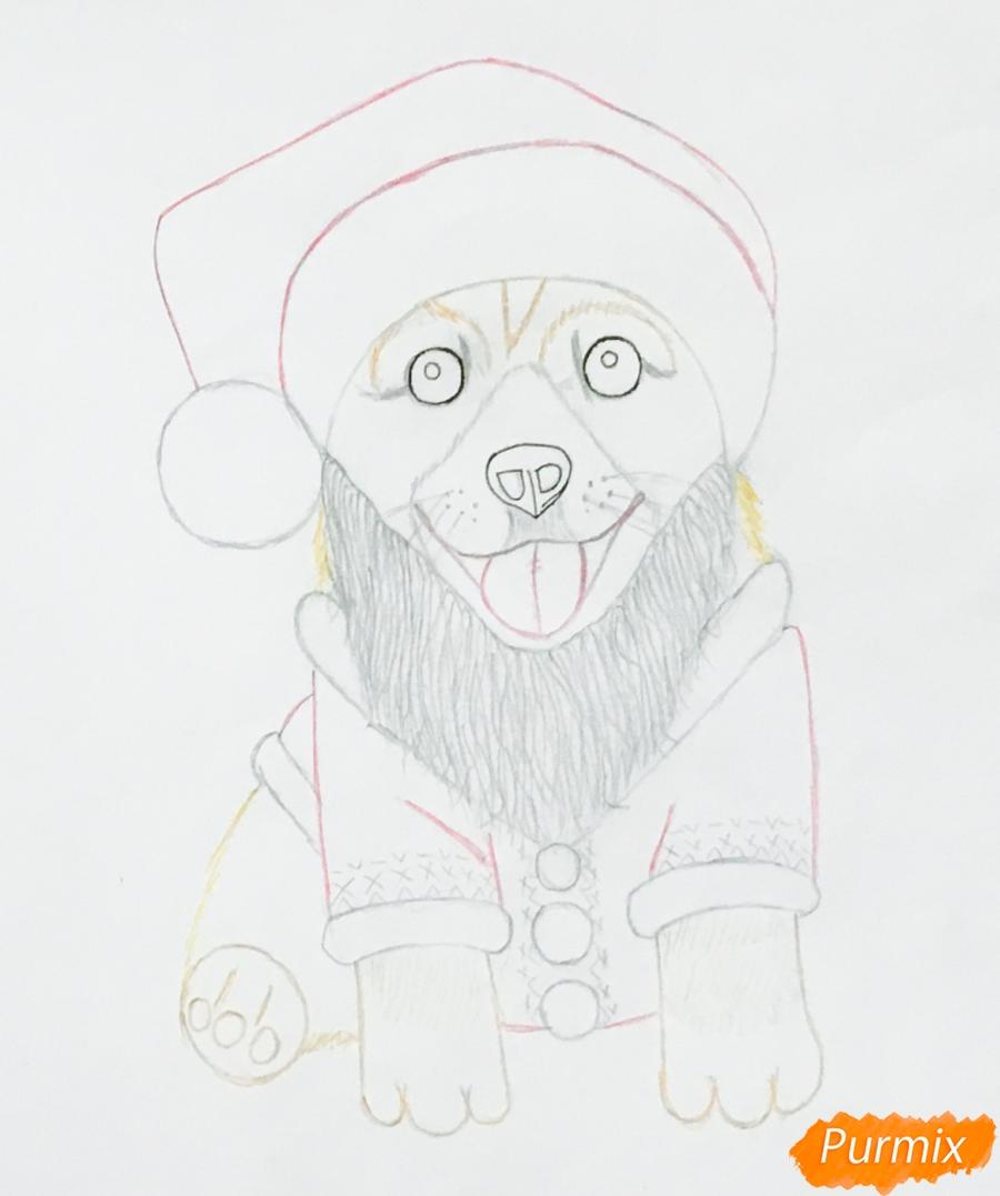 Рисуем новогоднюю собаку символ 2018 года - шаг 7