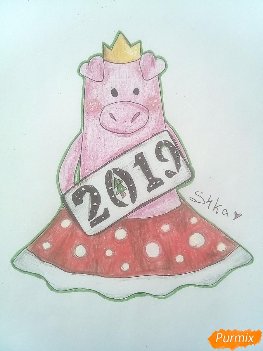 Рисуем свинку в юбке символ 2019 года - шаг 10