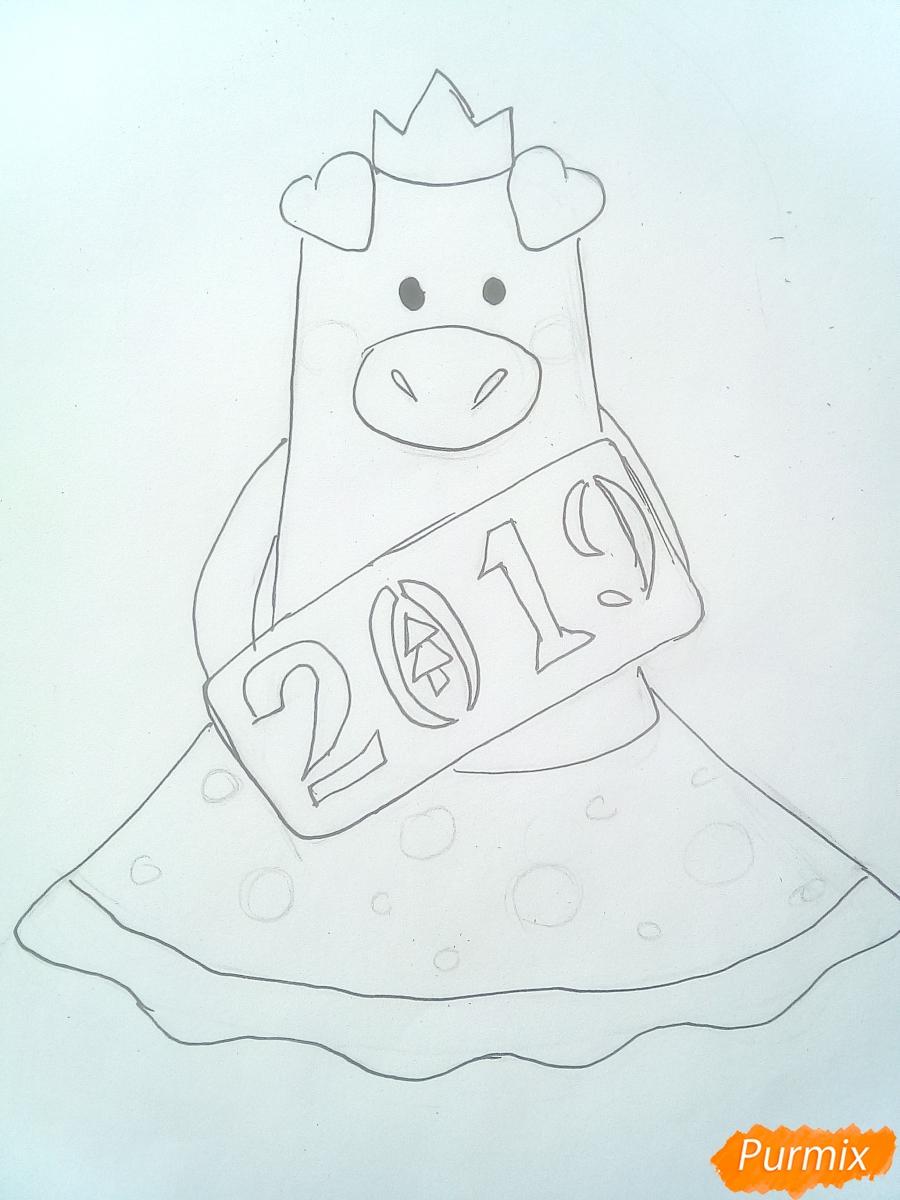 Рисуем свинку в юбке символ 2019 года - шаг 5