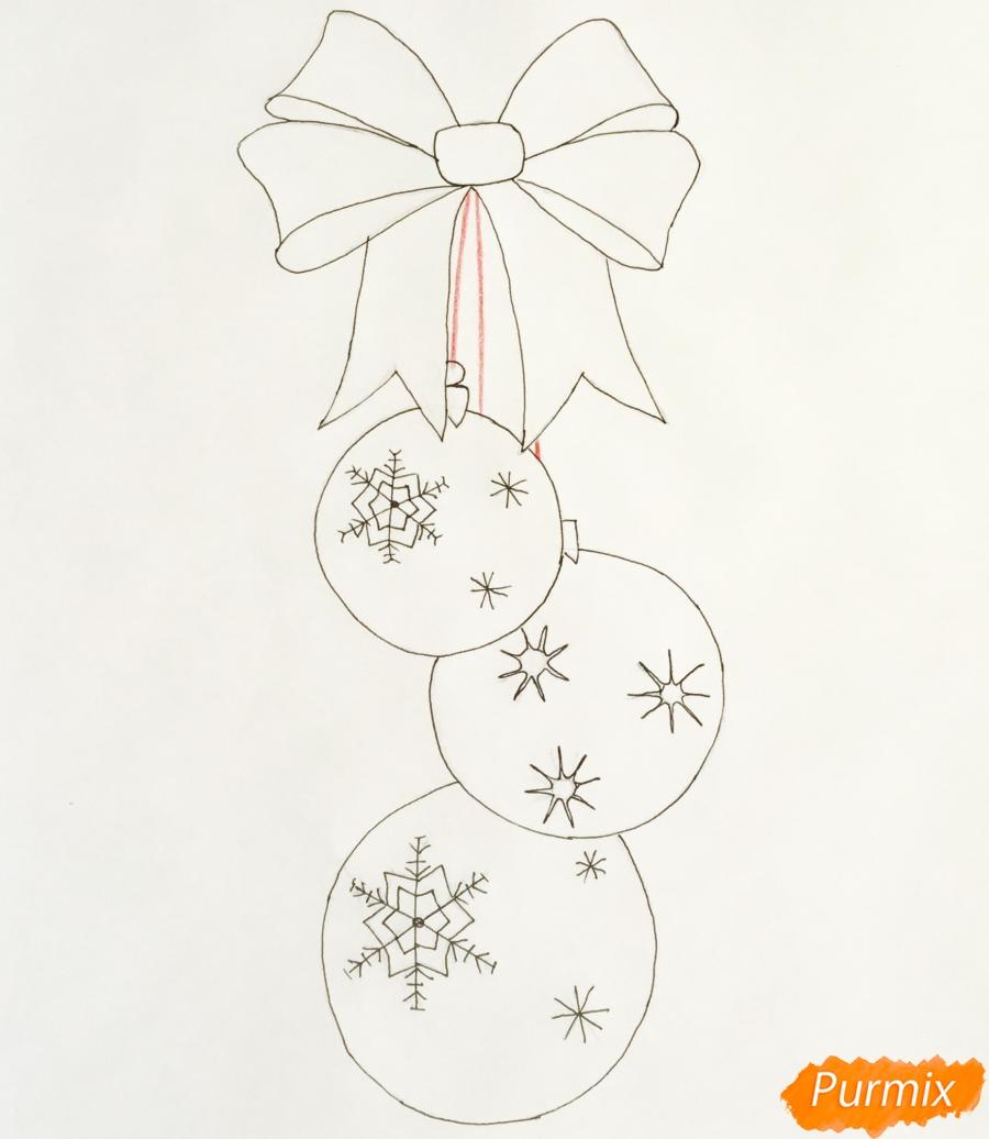 Рисуем три новогодние игрушки с красным бантиком - шаг 6