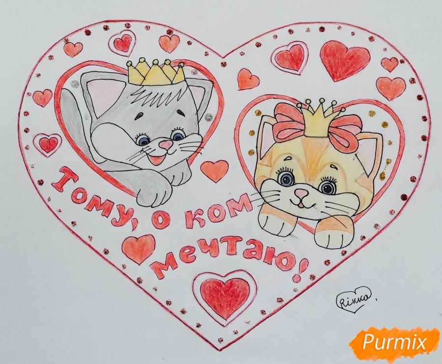 Рисуем валентинку с влюблёнными котиками - шаг 10
