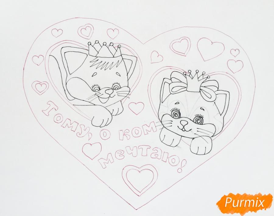 Рисуем валентинку с влюблёнными котиками - шаг 8