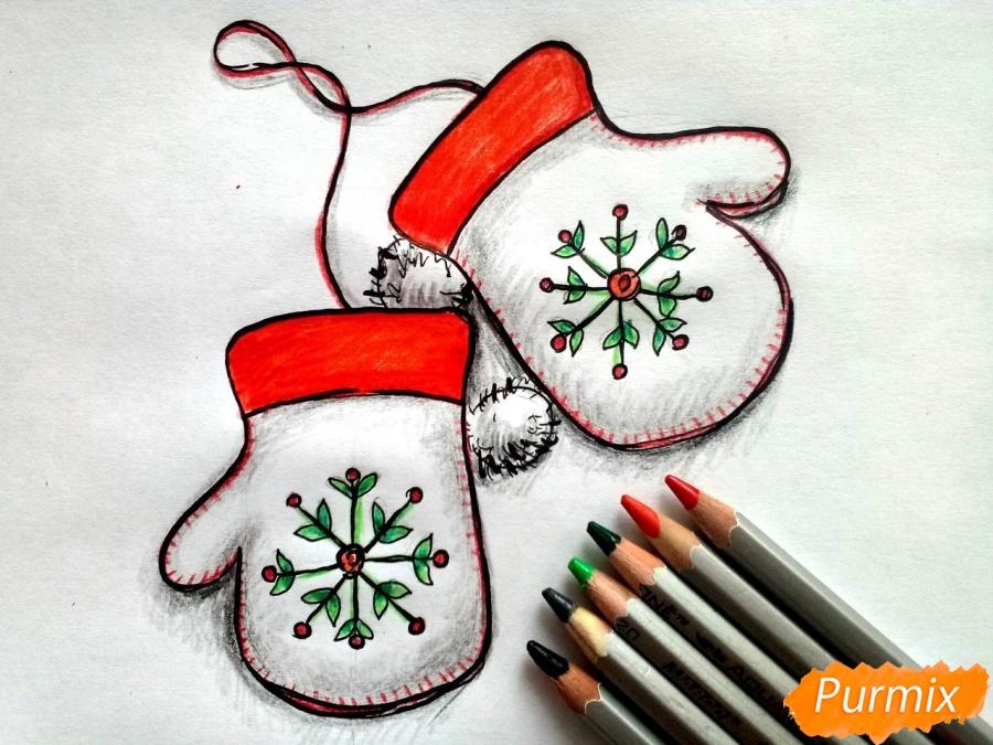Рисуем варежки карандашами - фото 8