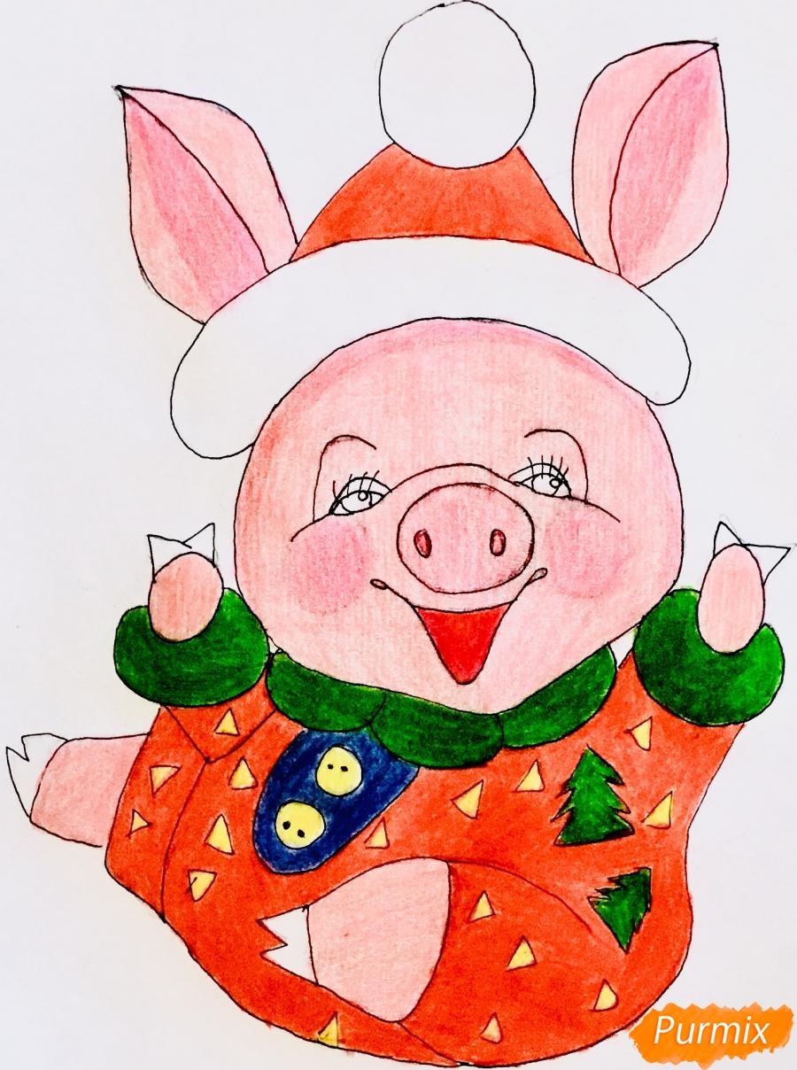 Рисуем весёлую и милую новогоднюю свинку цветными - шаг 11