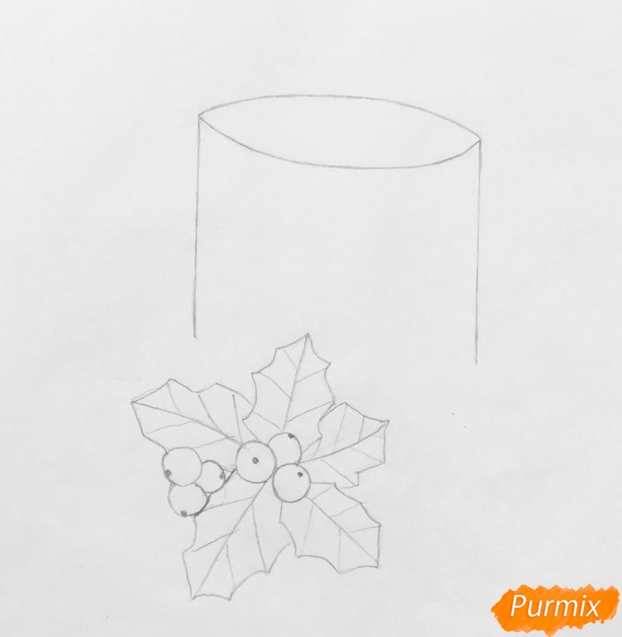 Рисуем жёлтую новогоднюю свечу с клюквой и листочками - фото 2
