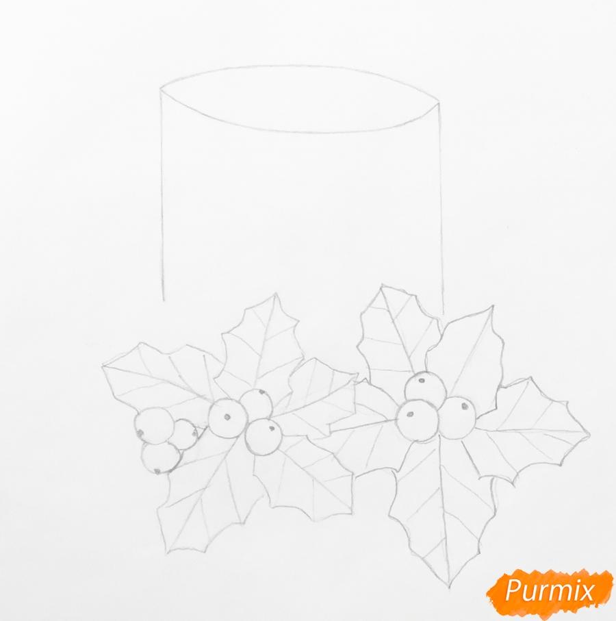 Рисуем жёлтую новогоднюю свечу с клюквой и листочками - шаг 3