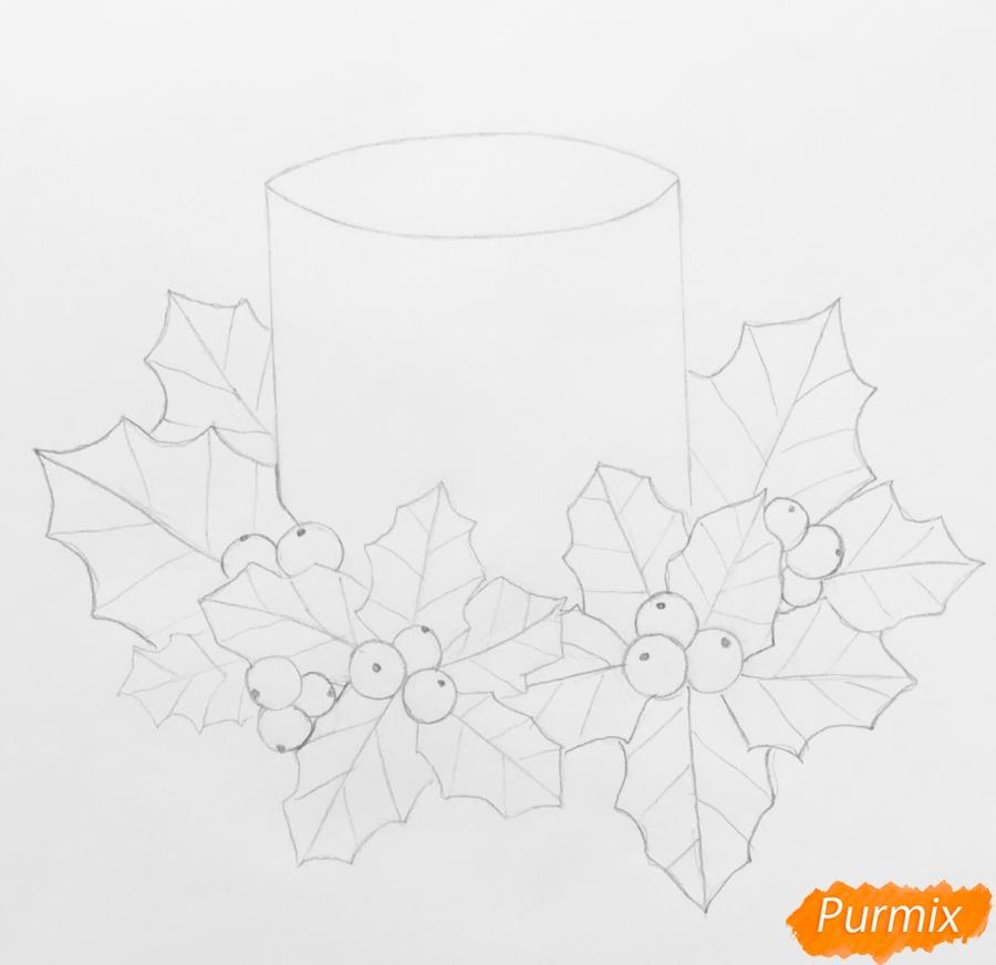 Рисуем жёлтую новогоднюю свечу с клюквой и листочками - фото 4