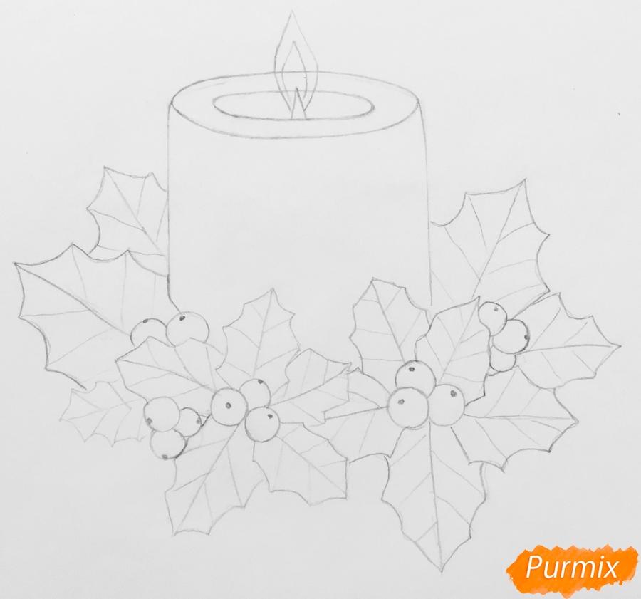 Рисуем жёлтую новогоднюю свечу с клюквой и листочками - фото 5